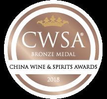 CWSA 2018 Bronze outline | Vinum Nobile Winery | Slovenské vína svetovej kvality