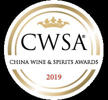 CWSA 2018 Logo outline 2019 | Vinum Nobile Winery | Slovenské vína svetovej kvality