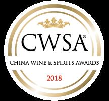 CWSA 2018 Logo outline | Vinum Nobile Winery | Slovenské vína svetovej kvality