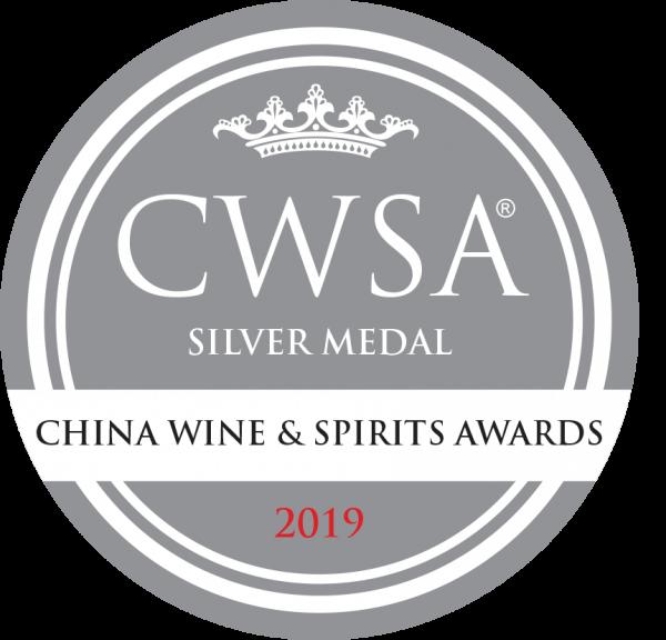 CWSA 2019 Silver 600x576 1 | Vinum Nobile Winery | Slovenské vína svetovej kvality